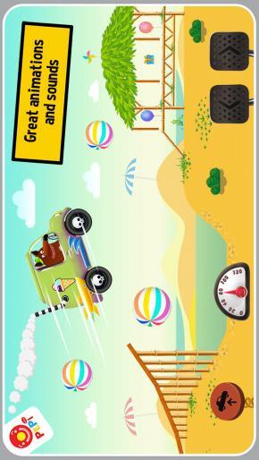 Application screenshot: 2 Pepi Ride [itunes]