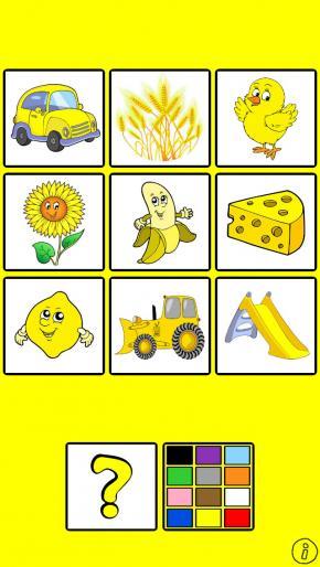 Application screenshot: 1 Music Color Lite - Vocabulaire de l'éducation libre flashcards app pour préscolaire & maternelle [itunes]
