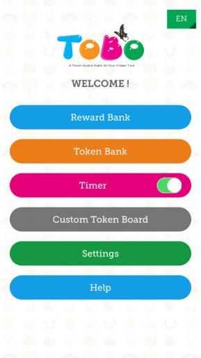 Application screenshot: 1 ToBo [itunes]